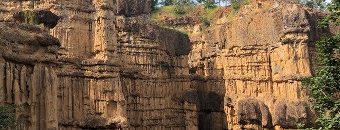 อุทยานแห่งชาติแม่วาง (ผาช่อ) is one of Thailand.