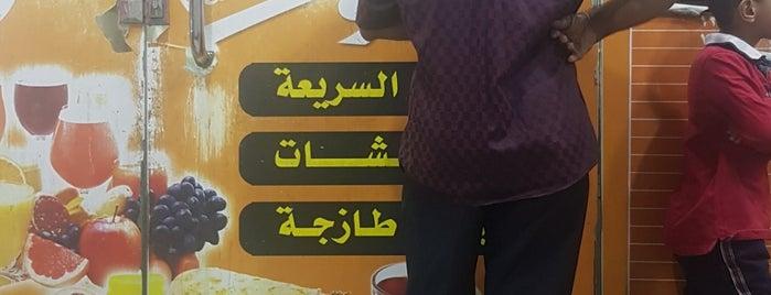 شاورما كتكوت is one of ابها البهيه.