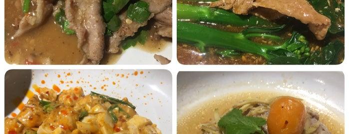 เลิศทิพย์ Lerdtip Thonglor by Chef Gigg is one of Food.