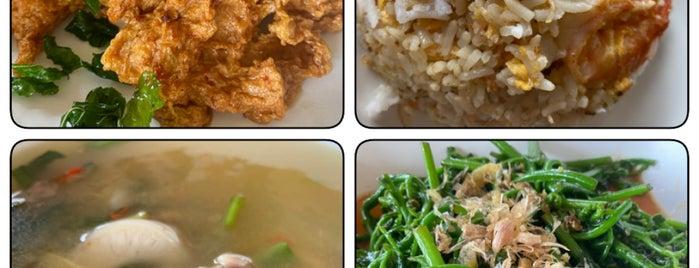 ร้านอาหารกษิรัตน์ is one of ราชบุรี.