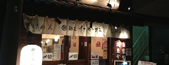 麺匠たか松 四条店 is one of Sakura Trip 2017.
