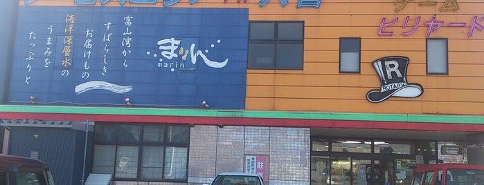 サービスエリアイン入善店 is one of REFLEC BEAT colette設置店舗@北陸三県.