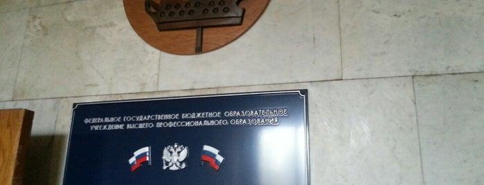 НИИ Световодной фотоники is one of Tempat yang Disukai Sergey.