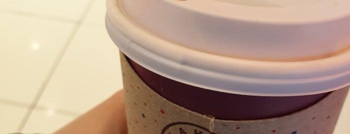 Kahve Dünyası is one of Orte, die  gefallen.
