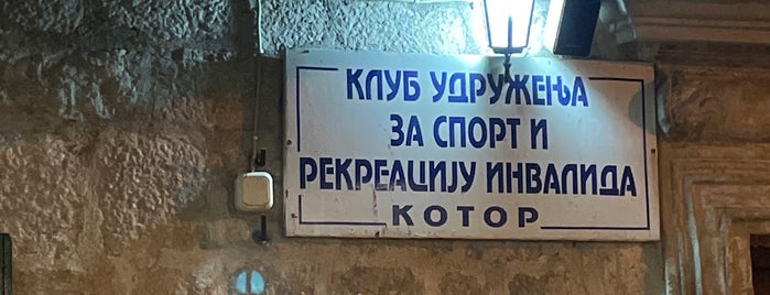 Klub Udruženja Za Sport I Rekreaciju Invalida  Kotor is one of Montenegro.