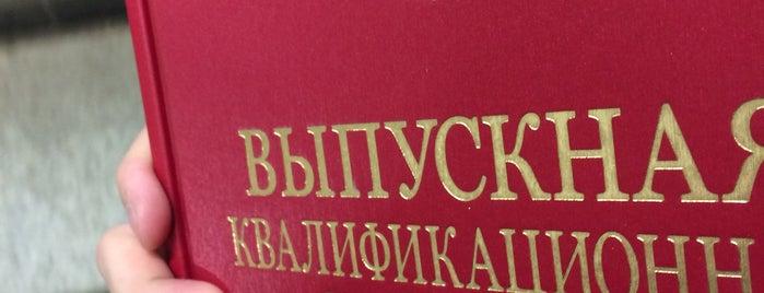 Реглет is one of Posti che sono piaciuti a Карина.