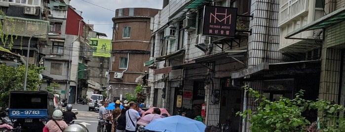 老麵店 is one of Taipei Favorites.