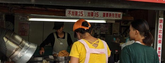 炸蛋蔥油餅 is one of Hualien.