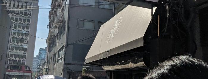 良粟商號 is one of F&Bs - Taipei & Vicinity, Taiwan.