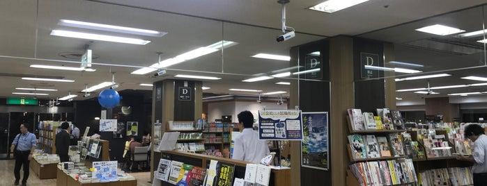 Books Kinokuniya is one of TENRO-IN BOOK STORES.