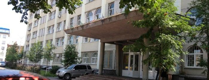 Київський міський пологовий будинок №5 is one of Andrey 님이 좋아한 장소.
