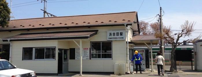 Hamayoshida Station is one of JR 미나미토호쿠지방역 (JR 南東北地方の駅).