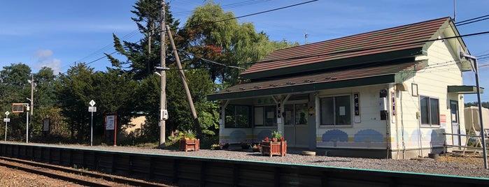 緑駅 is one of JR 홋카이도역 (JR 北海道地方の駅).