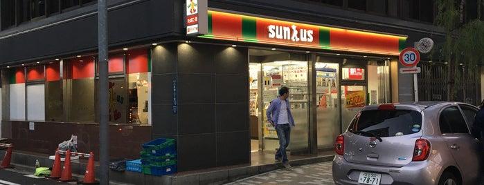 サンクス 八重洲二丁目店 is one of closed.