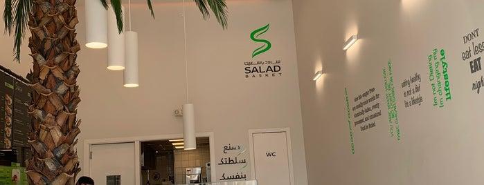 Salad Basket is one of Lugares guardados de Queen.