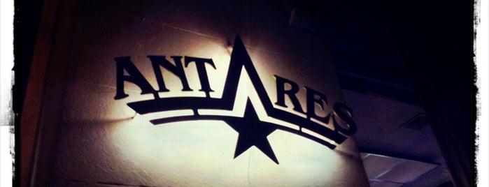 Antares is one of Pablo : понравившиеся места.