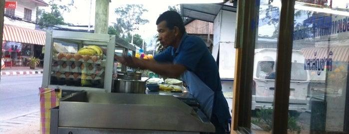 Khun Lek Mr.Pancake Man is one of Санчезъ: сохраненные места.