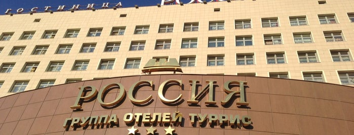Rossiya Hotel is one of Oteller.