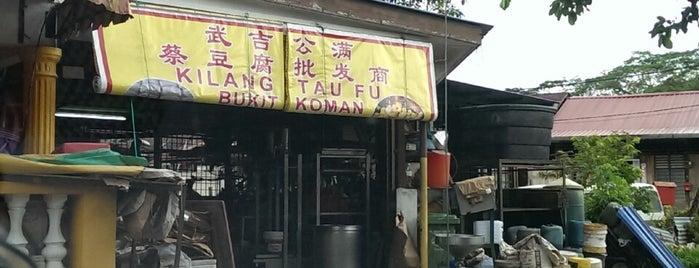 武吉公满蔡豆腐批发商 is one of Neu Tea's Bentong & Raub Trip.