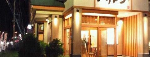 回転寿し トリトン 札幌厚別店 is one of 重田'ın Kaydettiği Mekanlar.