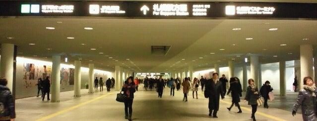 札幌駅前通 地下歩行空間 is one of สถานที่ที่ Yasufumi ถูกใจ.