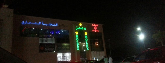 Tahlia Shopping Center is one of Jeddah, The Bride Of The Red Sea.