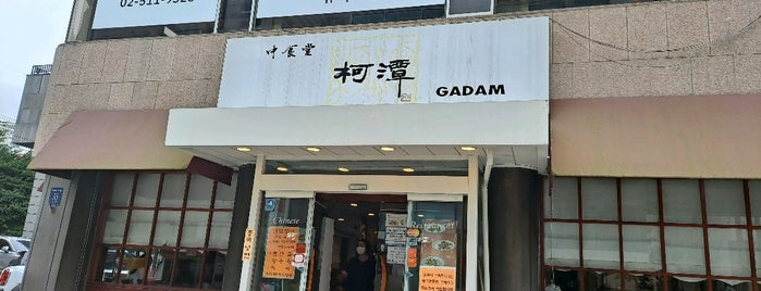 가담 is one of 서울.