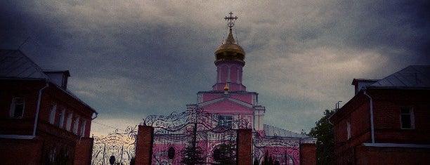 Троице-Одигитриевская Зосимова Пустынь Женский Монастырь is one of สถานที่ที่ Vladimir ถูกใจ.