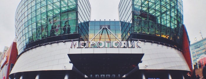 Metropolis Mall is one of Moscow shopping.