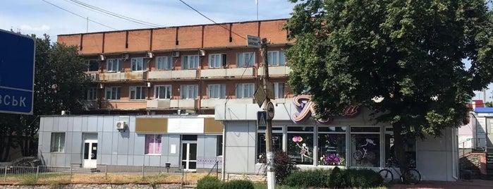 Кобеляки is one of Где я был.