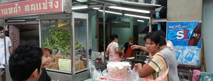 ราดหน้าคนแซ่จัง ลาดพร้าว 101 is one of BKK_Noodle House_1.