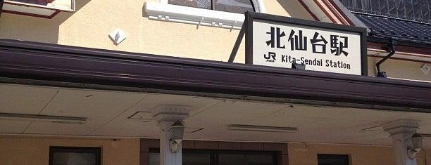 Kita-Sendai Station is one of JR 미나미토호쿠지방역 (JR 南東北地方の駅).