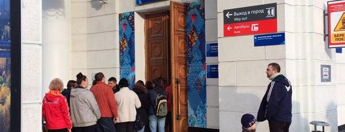 "Main Ticket Center ""Sochi 2014"" is one of Sochi 2014."