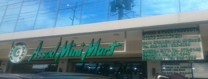 Assad Mini Mart is one of Orte, die Shank gefallen.
