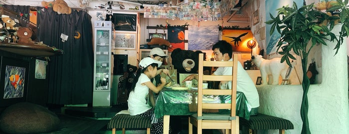 Kuma Kafe is one of Osaka.