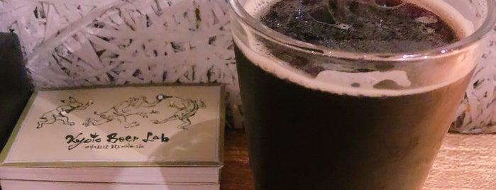 Kyoto Beer Lab is one of 京都に行ったらココに行く! Vol.13.
