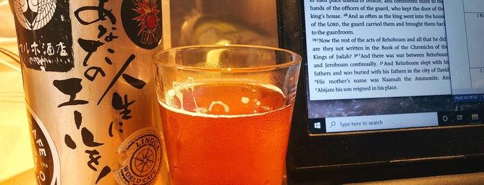 Irish Pub Shamrock 'N' Roll Star is one of Craft Beer Osaka.