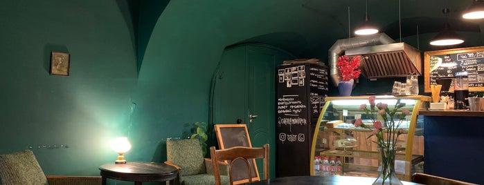 Le Moniteur Café is one of สถานที่ที่บันทึกไว้ของ Vera.