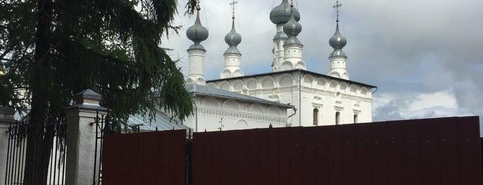 Петропавловская Церковь is one of Суздаль.