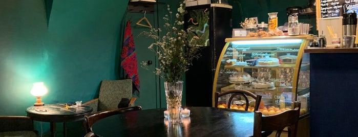 Le Moniteur Café is one of На Ваське.