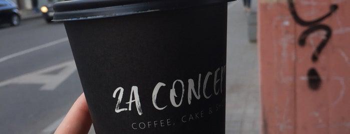 2/А Concept Store is one of Weekend в Петербурге.
