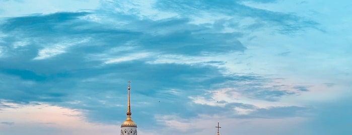 Смотровая площадка у Кузницы is one of Владимир.