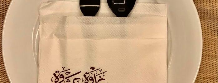 Ghadwah Ashwah is one of Riyadh Traditional Resaurants.