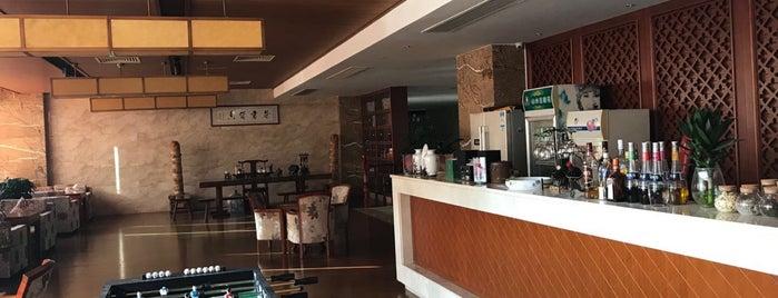 Santo Domingo International Hotel is one of China Zhangjiajie Trip.