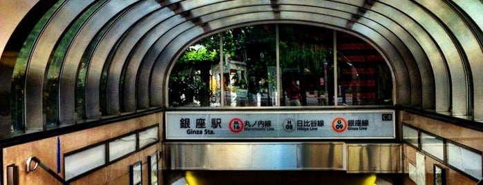 Marunouchi Line Ginza Station (M16) is one of Travel.
