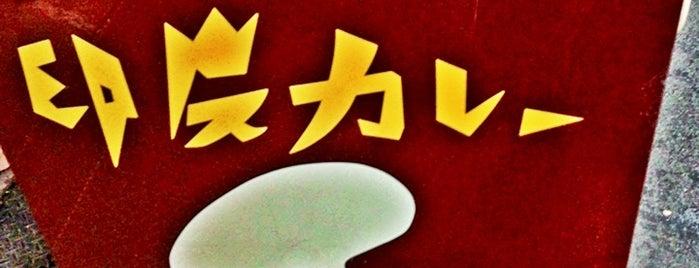 カレーが好き☆*:.。. o(≧▽≦)o .。.:*☆