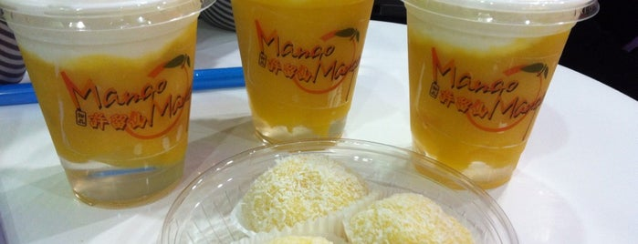 Mango Mango Dessert - Bayard St. is one of New York: To-Do.