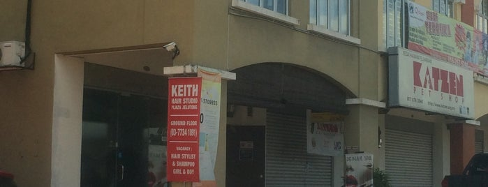 Keith Hair Studio is one of Tempat yang Disukai Rahmat.