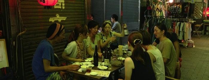 餃子屋 満園 is one of 行きたい飲食店.