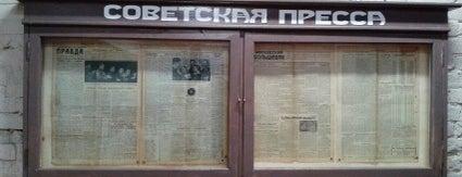 Back to the USSR is one of Posti che sono piaciuti a Tango 🏃🏾♂️.